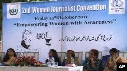 آگہی کے فروغ میں خواتین صحافیوں کا کردار