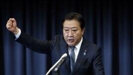 Thủ tướng Nhật Bản Yoshihiko Noda đang chật vật tranh đấu cho sự sống còn của đảng Dân chủ Nhật Bản DPJ