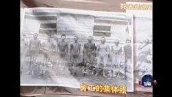 千名中国劳工后裔要求日本公司战争赔偿