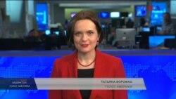Студія Вашингтон. Умови Пентагону для надання допомоги Україні