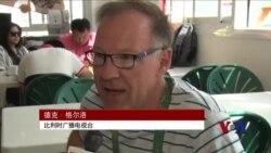 里约陋室铭:走进奥运媒体村