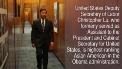 In Profile: Deputy Labor Secretary Christopher Lu