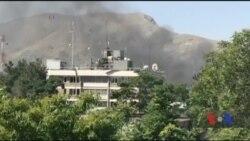 Щонайменше 90 людей загинули в результаті вибуху в дипломатичному районі Кабула. Відео