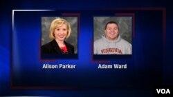 미국에서 생방송을 진행 중이던 방송기자 2 명이 26일 전직 동료에 의해 총격 살해되었다.