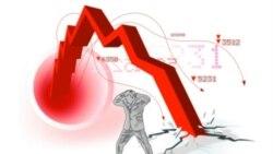 اقتصاد دانان در مورد چشم انداز اقتصاد آمريکا نظر می دهند