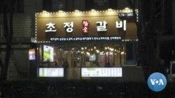 South Korea Feels the Economic Impact of 'Social Distancing'