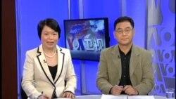 VOA卫视(2013年10月08日 第二小时节目)