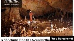 این غار، در منطقه زیبایی به نام دره آویرون در جنوب فرانسه واقع شده است