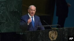 Israel's Prime Minister Benjamin Netanyahu speaks during the 70th session of the United Nations General Assembly at U.N. headquarters, Oct. 1, 2015.