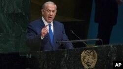 အစၥေရး၀န္ႀကီးခ်ဳပ္ Benjamin Netanyahu က New York ၿမိဳ႕ ကုလသမဂၢ အေထြေထြညီလာခံမွာ မိန္႔ခြန္း ေျပာၾကား။ (ေအာက္တိုဘာ ၁၊ ၂၀၁၅)