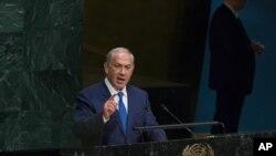 Benjamin Netanyahu, na ONU