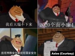 中国留学生罗岱青在推特账号上张贴的嘲讽习近平的照片。(取自Axios网站)
