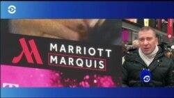 Отели Marriott поверглась мощной хакерской атаке
