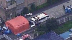 Nhật Bản: Thảm sát bằng dao – 15 người chết