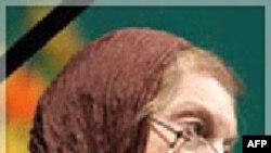 دکتر نوشین دخت نفیسی درگذشت