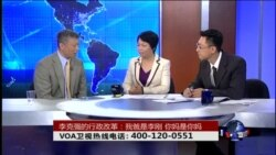 VOA卫视(2015年5月19日 第二小时节目)