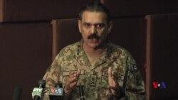 پاکستان میں داعش کے کمانڈر سمیت تنظیم کے 309 افراد گرفتار: جنرل باجوہ