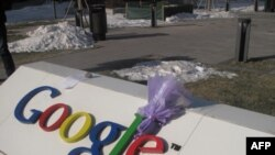 谷歌中国总部外网友献花