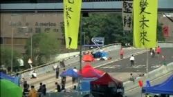 2014-10-08 美國之音視頻新聞: 學生和港府同意就政改舉行談判