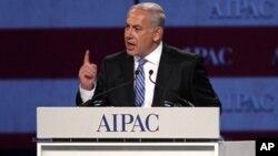M. Netanyahu s'adressant au groupe de pression pro-israelien AIPAC, à Washington