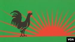 UNITA mostra solidariedade com a população do Monte Belo - 0:49