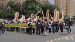 台北举行反核大游行