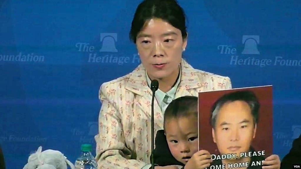 中国维权人士张海涛的妻子李爱杰带着三岁的儿子小曼德拉出席美国传统基金会研讨会,再度呼吁世人关注中国失去自由的人们。 (美国之音萧雨拍摄)