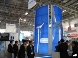 一个关于风能的展览正在北京举行