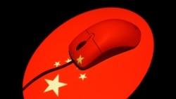 中國雙管齊下 意在發展網絡安全產業的同時加強數據安全審查