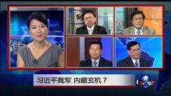 VOA卫视(2015年9月11日 第二小时节目:焦点对话 完整版)