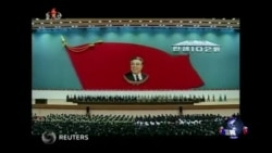 朝鲜盛大庆祝太阳节 韩国举行示威抗议