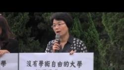 2013-10-22 美國之音視頻新聞: 台大教授聲援夏業良;夏可能到台灣任教?