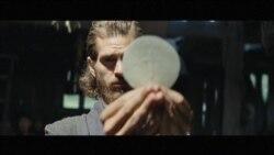 Estreno de cine: Silencio
