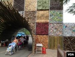 宜兰绿博用废物建起的大门 (美国之音木风拍摄)