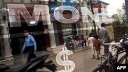 ԱՄՆ-ի տնտեսությունը նախատեսվածից ավելի դանդաղ է աճում