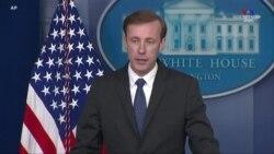 ԱՄՆ նախագահ Ջո Բայդենը պատրաստվում է այս շաբաթ սկսել իր առաջին արտերկրյա ուղևորությունը որպես նախագահ