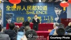 李承鵬1月13日下午舉行北京新書簽售會(網友微博圖片/戰盟V老白)