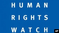 HRW Calls for British Government to Scrap Terrorism Search Powers