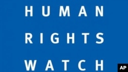 Human Rights Watch logo