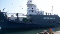 2015-12-01 美國之音視頻新聞: 日本恢復科學捕鯨 引起國際憤怒