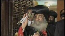 2012-03-18 粵語新聞: 埃及科普特教派大主教謝努達去世