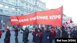去年11月7日,十月革命節紀念日,俄共在莫斯科市中心遊行 (美國之音白樺拍攝)