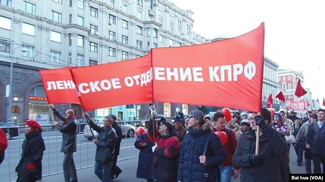 去年11月7日,十月革命节纪念日,俄共在莫斯科市中心游行(美国之音白桦拍摄)
