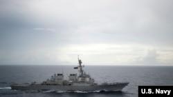 အေမရိကန္ ဖ ်က္သေဘၤာ USS Decatur