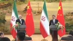 ظریف در چین بر روابط استراتژیک دو کشور تاکید کرد
