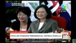 尼加拉瓜總統奧爾特加宣誓就職