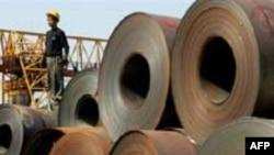 Hoa Kỳ áp thuế mới trên một loại thép của Trung Quốc