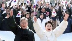 """[오디오] 문재인 대통령 3.1절 기념사 """"한반도 평화·경제 공동체 완성해야"""""""