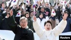 Tổng thống Hàn Quốc Moon Jae-in và phu nhân Kim Jung-Sook sắp thăm Việt Nam.