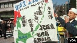 Kaum nasional Jepang marah terhadap kebijakan pemerintah Jepang.